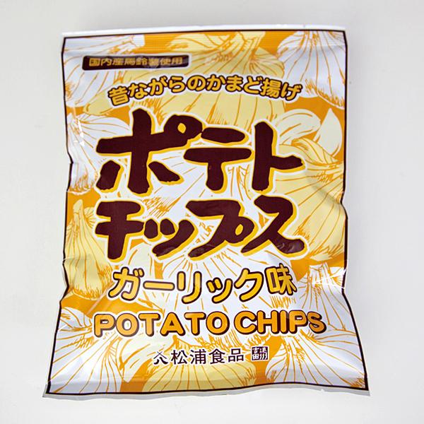 ポテトチップス ガーリック味65g