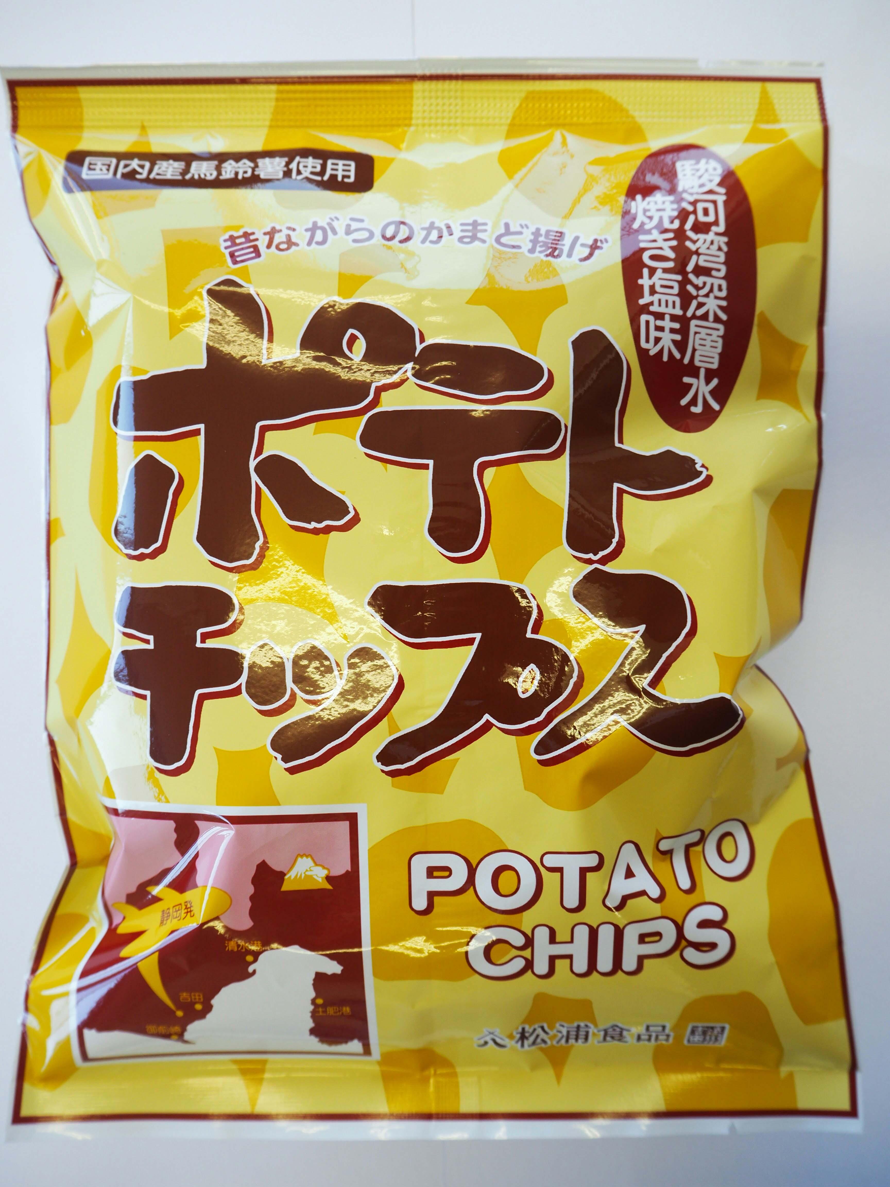 ポテトチップス 65g